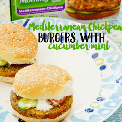 Chickpea Burger Recipe