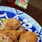 Spicy Honey Chicken Drumsticks Recipe