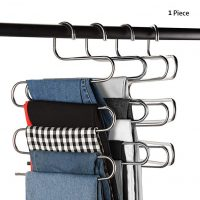 Multi-Purpose Pants Hangers